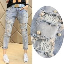 lace beading hole jeans female 2015 women's harem ripped pants female lace jeans women