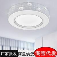 Led シーリングランプバッチディスカバリー置き換えシンプルなアクリル円形リビングルームの天井ランプ