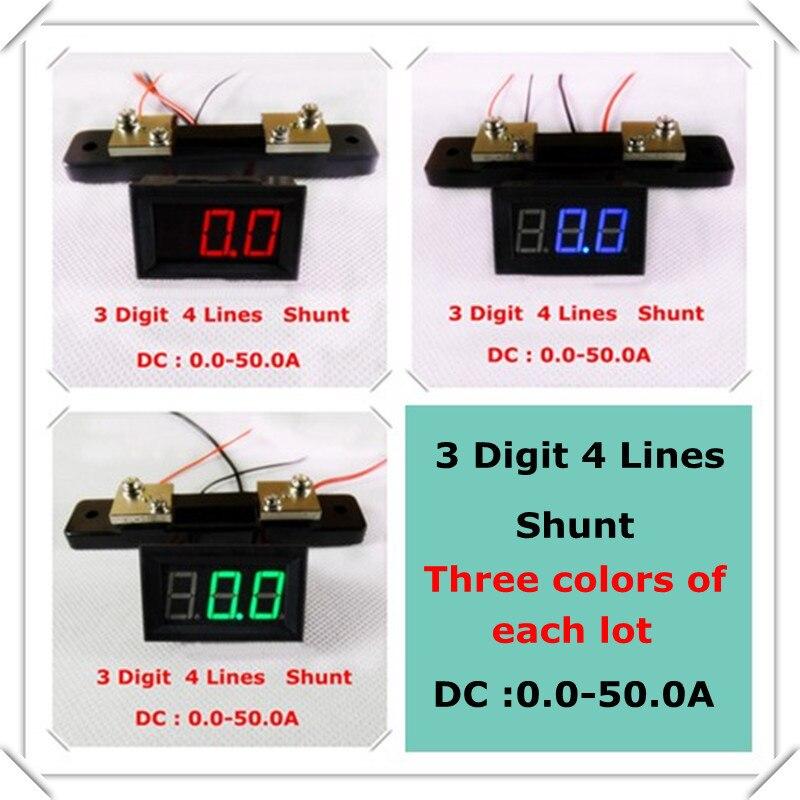 Dc Shunt Wiring - Wiring Diagram Database