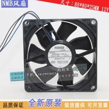 NEW NMB-MAT Minebea 08025SS-12N-AL 12V 0.21A 8025 8CM Projector cooling fan