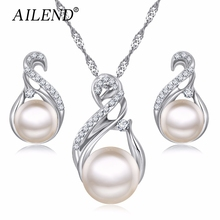 AILEND Trendy Jewelry Sets Wedding Silver Color Earrings Simulated Pearl Jewelry Set Women Necklace