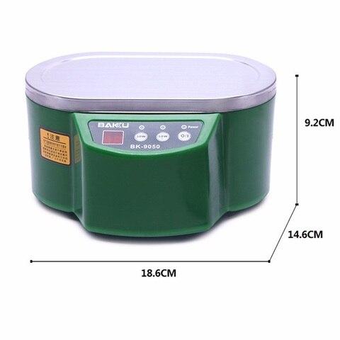 BK-9050 Smart Mini Ultrasonic Cleaner Bath For Cleaning Jewelry Glasses Circuit Board Dental Razor ultrasonic washing machine Lahore