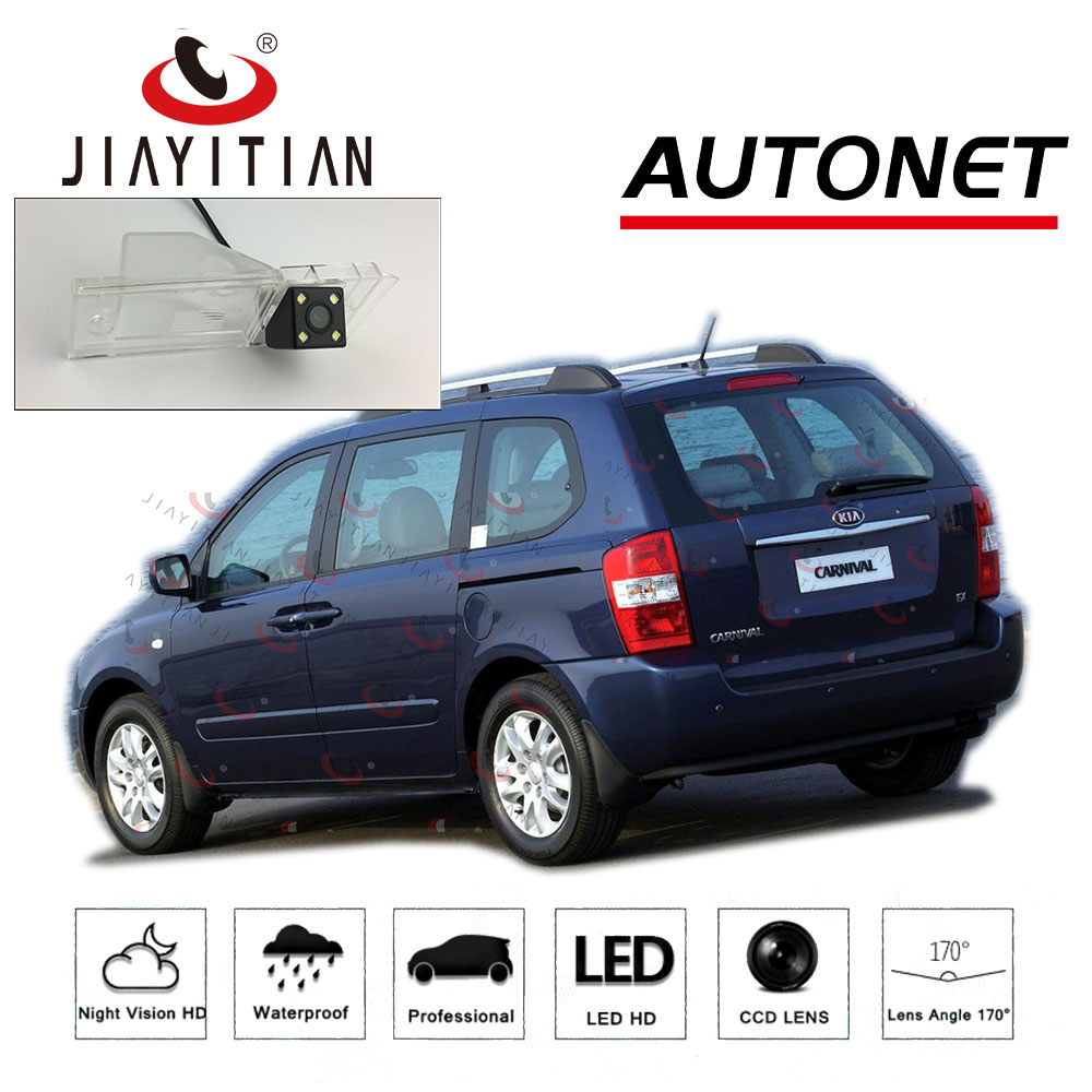 JiaYiTian Rear Camera For Kia Carnival III 2006 2007 2008 2009 2010 2011 2012 2013 2014 Backup Camera Parking Camera License CAM