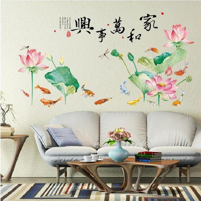 China Lotus Pond Fish Wall Stickers For Bedroom Home Decoration Background Plane Pastrol Mural Door Diy Wallpaper Promotion