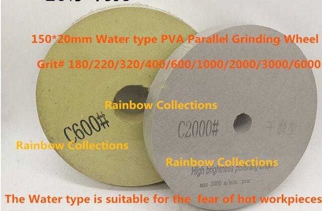 150*20*32mm 180 6000 grütze PVA parallel polieren rad Gummi rad schwamm rad Spiegel polieren wasser schleifen typ