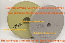 150*20*32mm 180 6000 grits PVA parallel polishing wheel Rubber wheel sponge wheel Mirror polishing Water grinding type