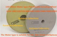 Rueda de pulido paralelo PVA, 150x20x32mm, grano 180 6000, esponja para rueda de goma, espejo con forma de rueda, tipo de pulido de agua