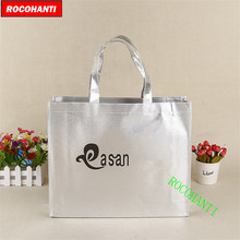 100PCS Metallic Fashion Tote Bag , 85 GSM Laminated Material , Printed With Your Own Design , 11.8x15.7x3.9 inch