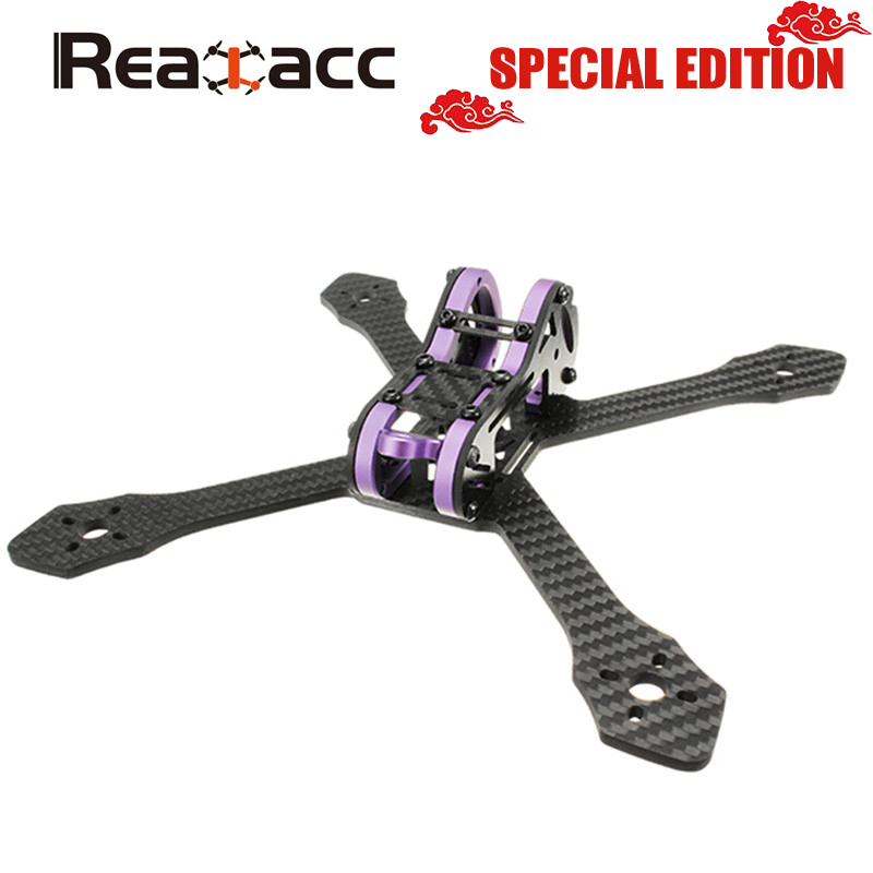 Special Edition Realacc Purple215 215mm 4mm Arm Thickness Carbon Fiber DIY RC Racing Frame Kit For FPV Racer Drones Quadcopter deep purple deep purple stormbringer 35th anniversary edition cd dvd