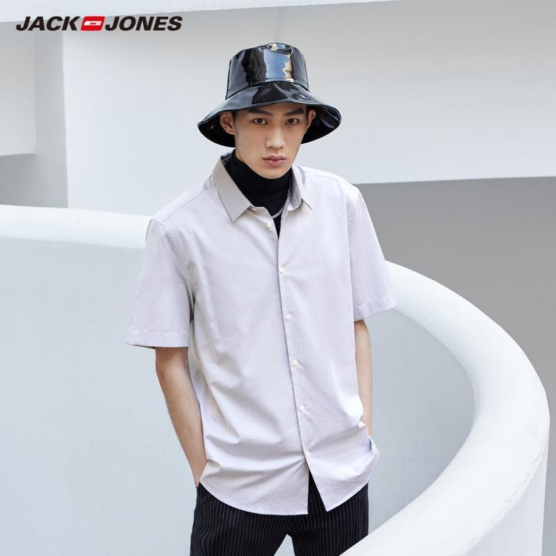 JackJones Men's 100% Cotton Pure Color Basic Short-sleeved Shirt E 219104501