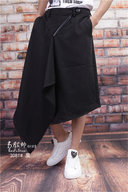 2018 High service large loose harem pants male summer skirt personality harem  plus size casual culottes trousers