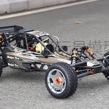 1:5 SY Baja 30.5cc 2T газовый двигатель все нейлон Чистый нейлон мощный RC baja автомобиль 2.G дистанционное управление