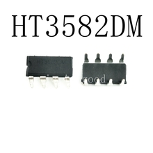 HT3582DM HT3582D HT3582 DIP-8 NEW 50PCS