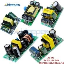 AC-DC 5 в 9 в 12 В 24 в 150/400/450 мА 1A понижающий модуль переменного тока 85 В-265 в до 5 В 9 в 12 В 24 В понижающий преобразователь трансформатор