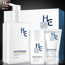HE Mens Facial Cleanser Oil Control Acne Whitening To Blackhead Hydrating Skin Care Product Combination Set Special