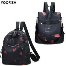 2019 New Oxford Cloth Backpack, Fashion Casual Anti-theft Outdoor Travel Backpack Large Capacity Student Bag Two Choices XZ-189. new unisex oxford cloth backpack casual travel student backpack tote shoulder bag large capacity computer bag xz 205