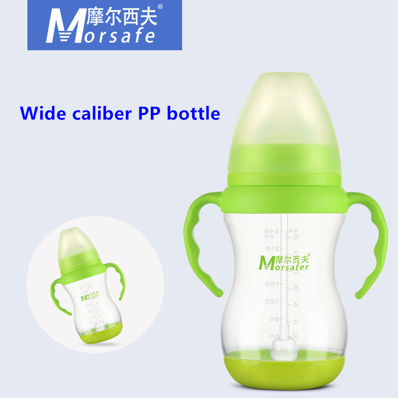 240ml Baby PP Milk Feeding Bottle Mamadeira Vidro BPA Free Safe Infant Newborn kids Feeding Bottle cup PP Nursing babies Feeder