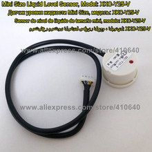 Non-contact Level Sensor Outer Adhering Liquid Detector Water Level Switch High And Low Output Interface XKC-Y25-V цена