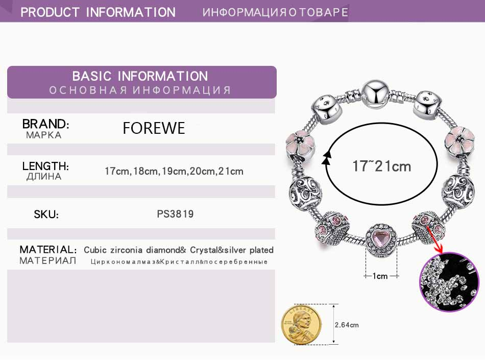 ps3819_02-FOREWE