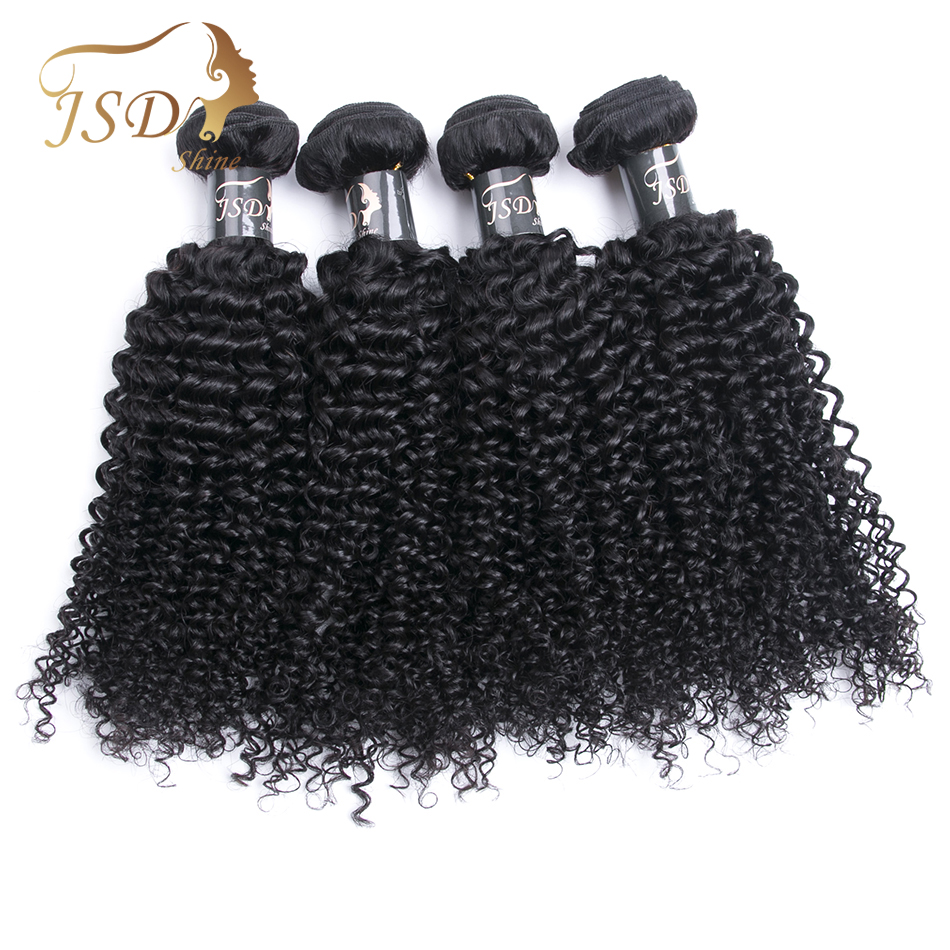 JSDShine Brazilian Hair Weave Bundles Natural Color Brazilian Kinky Curly Hair 4 Bundles Human Hair Extensions