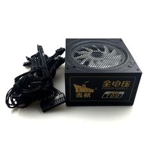 700W Power Supply for Gaming 700W ATX PC Computer Power Supply Gaming PSU 12V 24PIN Active AC Input 90-240 Modular Psu PEAK 850W 400w atx pc computer power supply desktop gaming psu active pfc 120mm fan 170 264v power supplys for div computer