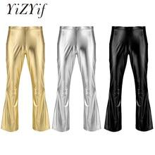YiZYiF мужские блестящие металлические брюки в стиле диско-колокольчик расклешенные длинные брюки костюм для мужчин брюки клеш колокол брюки
