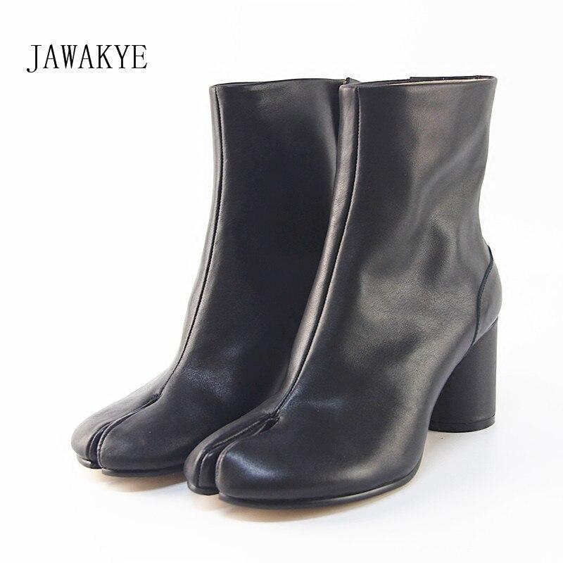 2017 prawdziwe skórzane Ninja buty kobieta podział Toe gruby obcas krótkie buty kobiety moda botki JAWAKYE w Buty do kostki od Buty na  Grupa 1