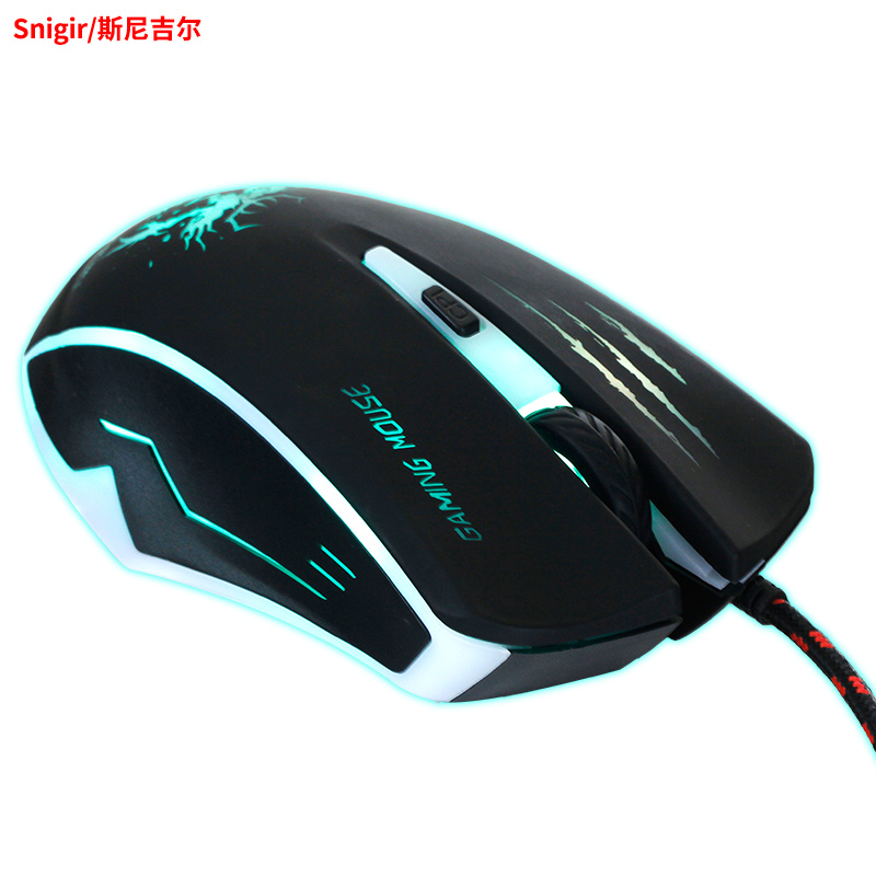 Snigir Brand USB Wired Optical LED 3200DPI Gaming Mouse in Mice For gamer Dota 2 cs go computer PC Laptop mause gamer 921 souri image