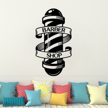 Barber Shop Wall Sticker Ribbon Around Moving Logo Wall Decal Hair Salon Window Stickers Hairdresser Wall Art Vinyl Mural AY1118 barber shop logo sign wall decal haircut vinyl interior stickers hairdresser art mural hair salon emblem hair home decor syy490
