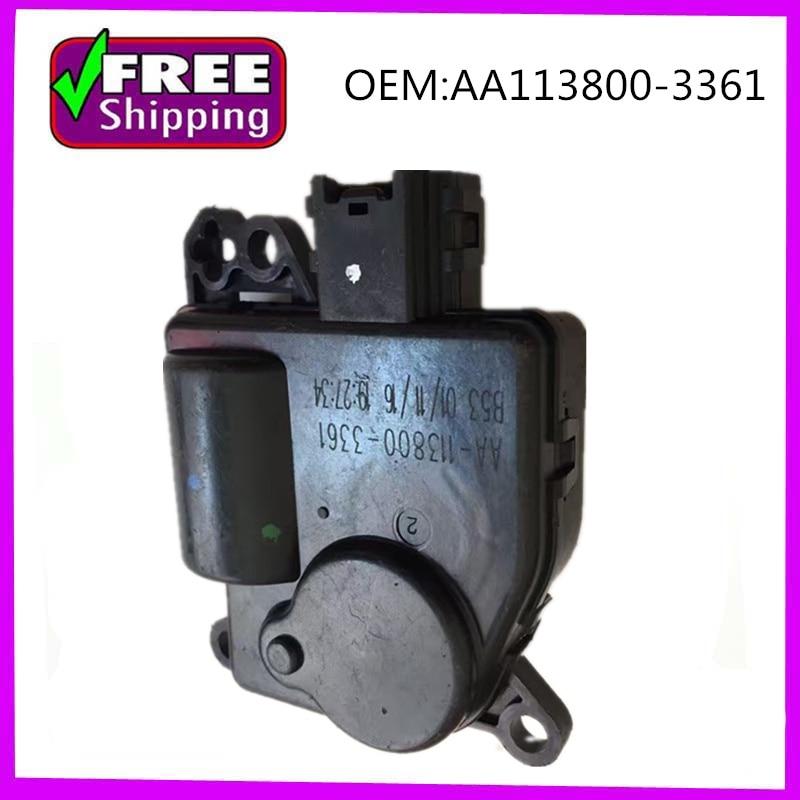 high quality HVAC Blend Door Actuator oem AA113800-3361
