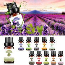 Elite99 10ml Lavender Essential Oils Massage Oil