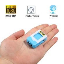 Brand 1080P HD Spy Mini Camera Infrared Night Vision IR DV Hidden Micro Secret Cam 12MP Webcam Camcorder Motion Detection