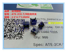 10pcs Spot Taiwan ATE-2CK-T/R detection switch 4.5*4.7*3.8MM detection limit patch foot(China)