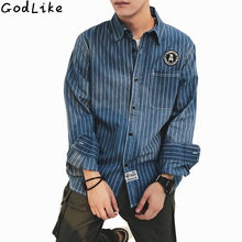 2017 Men's Denim Striped Shirt New Dress Shirts Male Shirt Long Sleeve Mens Jean Shirt Classic Fashion Casual Tops