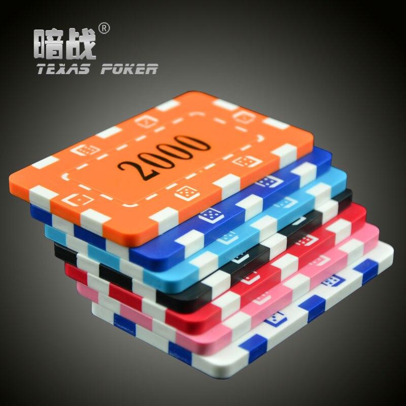Poker Discount