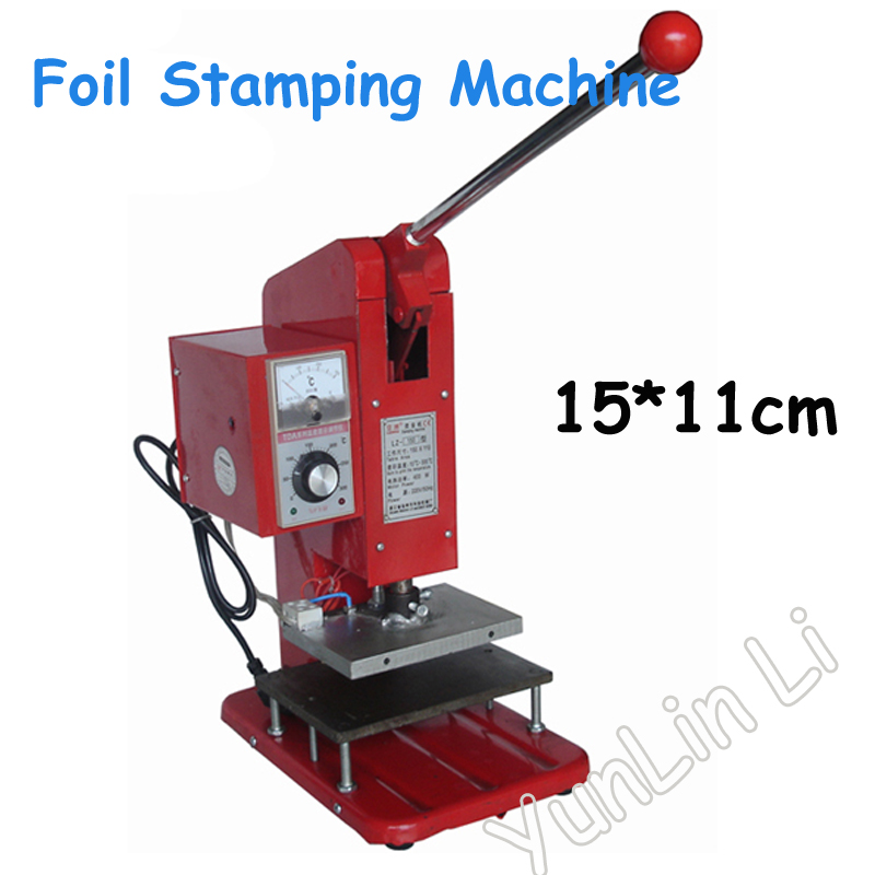 Hot Foil Stamping Machine Mini 150 Manual Operating Tipper Machine 150*110mm Printing Machine