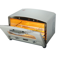 9L Commercial Multifunction Single Layer Professional Electric Baking Oven Cake/Bread 220v 1530w 1pc
