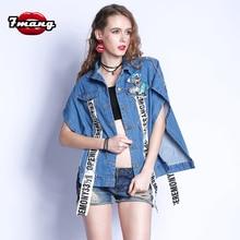2017 new women street party cute cartoon sequins blue lapel jeans jackets short bat sleeve harajuku denim coat