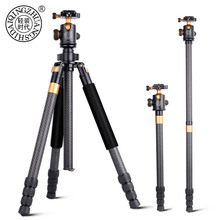 QZSD Q968C Camera Carbon Fibre Tripod & Monopod Professional Extendable Tripod with Quick Release Plate and Ball Head for DSLR цены