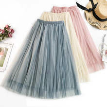 AcFirst Spring Blue Pink Black Women Skirts High Waist Pleated Mid-Calf Skirt Mesh Clothing Casual A-Line Long Plus Size