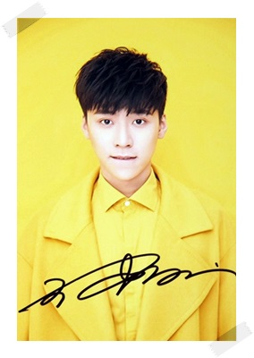 signed W.BOWEN autographed  photo K-POP  6 inches free shipping 6 versions 102017 signed tfboys jackson autographed photo 6 inches freeshipping 6 versions 082017 b