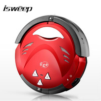JIAWEISHI Multifunctional Intelligent Robotic Vacuum Cleaner Self Charge Home Appliances Vacuum Remote Control Side Brush