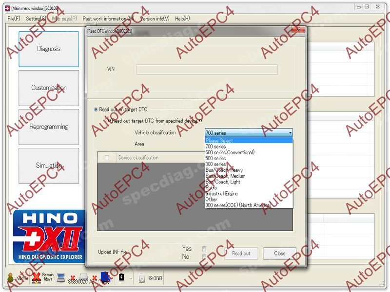 Hino DX2 Diagnostic eXplorer 1 1 19 1 Database Activator