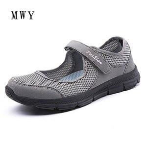 Image 2 - MWY zapatos informales para mujer, zapatillas planas, transpirables de malla, ligeras, diseñador de marca, para primavera y verano