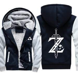 Image 3 - Yeni Varış Hoodie Ceket efsanesi Zelda Nefes Vahşi LOGO Kapşonlu Hoodie Rahat Hırka Hoodies & Tişörtü ceket