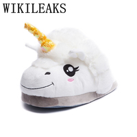 GEEK Unisex Unicornio Pelucia Fur Slippers Women Pantufas De Pelucia Designer Brand Home Slippers Fur Cartoon
