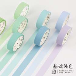 Diy cute kawaii solid color washi tape lovely adhesive tape for home decoration scrapbooking free shipping.jpg 250x250