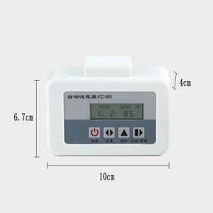 Image 2 - Solar Energy Automatic use Watering System for flowers Intelligent Water Pump Timer Drip Irrigation System set Garden Potted