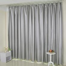 curtains for living room double silver all shading  washable waterproof photostudio studio