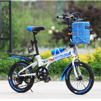 Folding Bike Adult 20-Inch Speed Change Bicycle Student Folding Bicycle